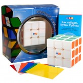 Smart Cube 3х3 Фирменный Плюс (белый пластик)