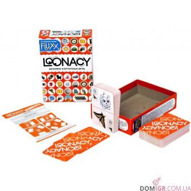 Loonacy