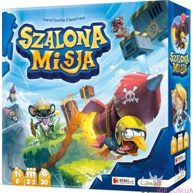 Loony Quest (польское издание)