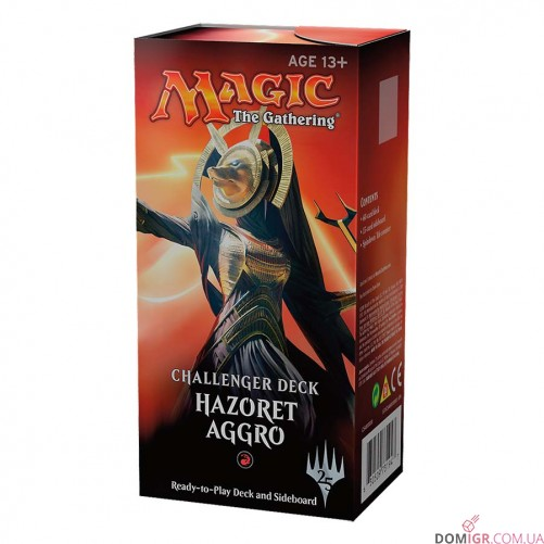 Challenger Deck 2018 - Magic: The Gathering
