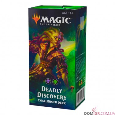 Deadly Discovery – Challenger Deck 2019 – Magic: The Gathering (Англ)