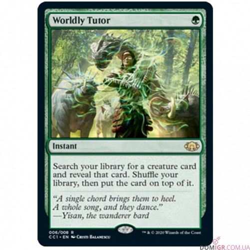 Commander Collection: Green - Magic The Gathering