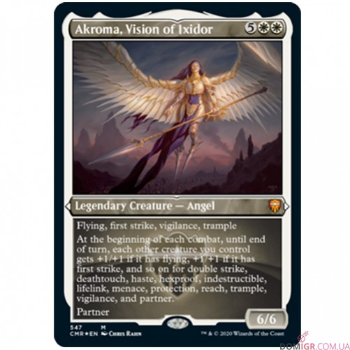Commander Legends Draft Booster - Magic The Gathering (Eng)