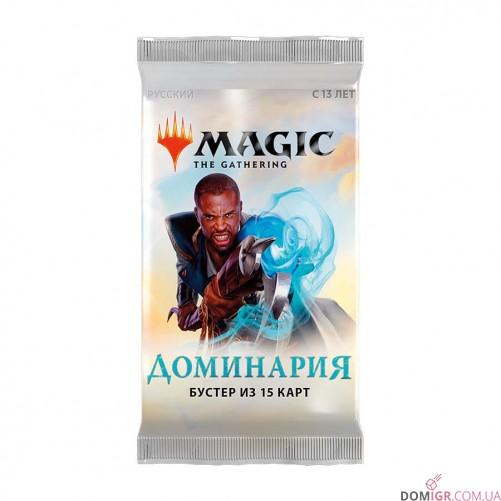 Доминария - Бустер Magic The Gathering (рус)