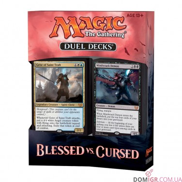 Blessed vs Cursed - Duel Decks - Magic The Gathering