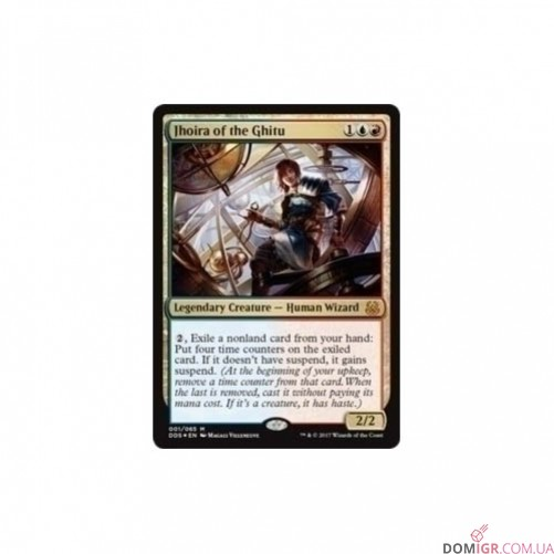 Mind vs Might - Duel Decks - Magic The Gathering