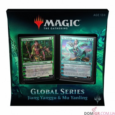 Jiang Yanggu vs. Mu Yanling - Duel Deck - Global Series Magic The Gathering