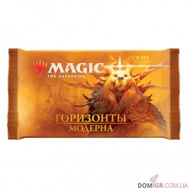 Горизонты Модерна: Бустер - Magic The Gathering (рус)