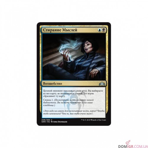 Guilds of Ravnica: Bundle - Magic The Gathering (англ)