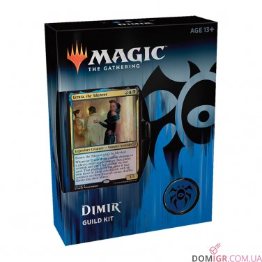 Guilds of Ravnica - Guild Kit - Dimir - Magic The Gathering