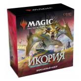 Икория Логово Исполинов: Пререлизный набор - Magic The Gathering (рус)