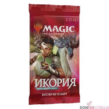 Икория Логово Исполинов: Бустер - Magic The Gathering (Рус)