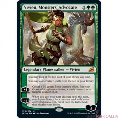 Ikoria The Lair of Behemoths: Green Theme Booster - Magic The Gathering (Англ)