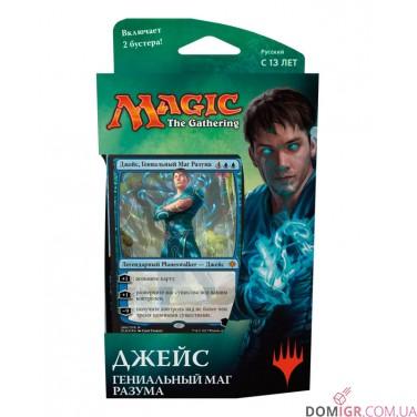 Magic The Gathering: Иксалан - Колода Planeswalker Джейс (рус)