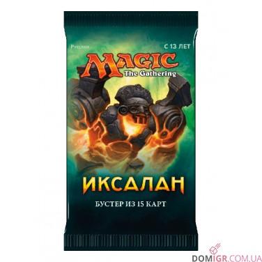 Magic The Gathering: Иксалан - Бустер (рус)