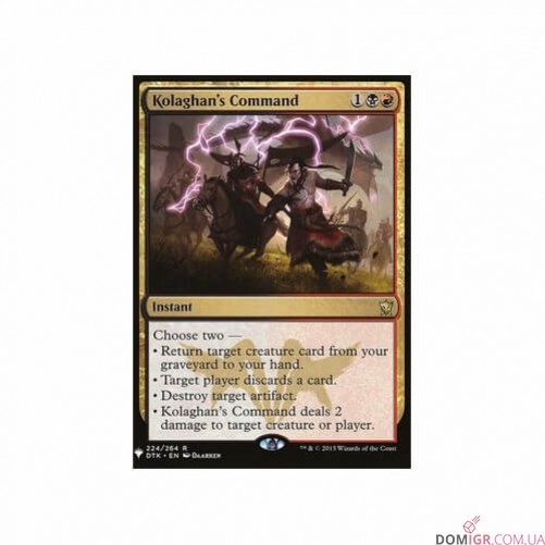 Mystery Booster - Magic The Gathering