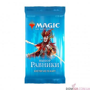 Выбор Равники - Бустер Magic The Gathering (рус)