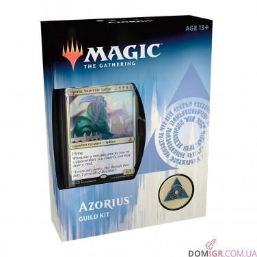 Ravnica Allegiance - Guild Kit - Azorius - Magic The Gathering