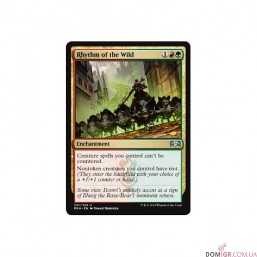 Ravnica Allegiance - Guild Kit - Gruul - Magic The Gathering