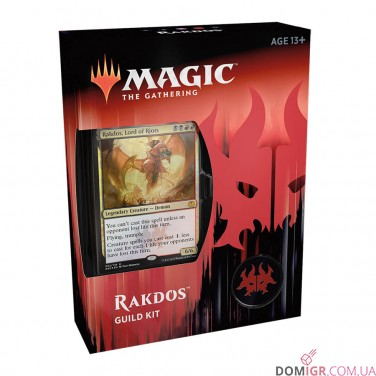 Ravnica Allegiance - Guild Kit - Rakdos - Magic The Gathering