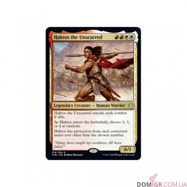 Theros Beyond Death: Red Theme Booster - Magic The Gathering (Англ)