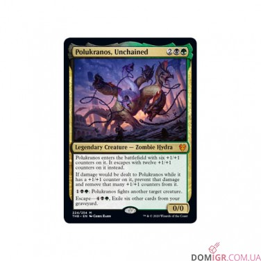 Theros Beyond Death: Black Theme Booster - Magic The Gathering (Англ)