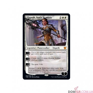 Theros Beyond Death: White Theme Booster - Magic The Gathering (Англ)