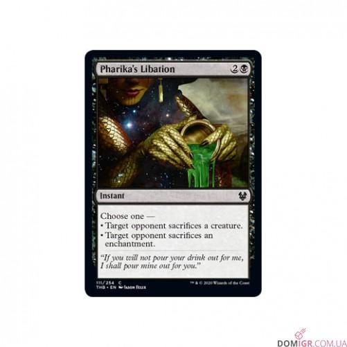 Theros Beyond Death: Black Theme Booster - Magic The Gathering (Англ)