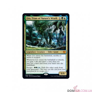 Theros Beyond Death: Blue Theme Booster - Magic The Gathering (Англ)
