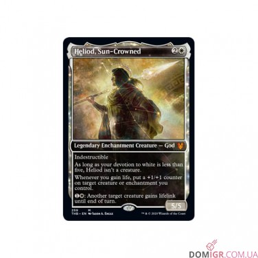 Theros Beyond Death: Collector Booster - Magic The Gathering (Англ)