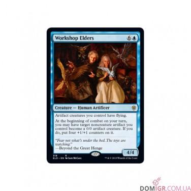 Throne of Eldraine - Faerie Schemes Brawl Deck - Magic The Gathering (Англ)