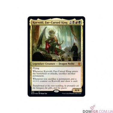 Throne of Eldraine - Savage Hunger Brawl Deck - Magic The Gathering (Англ)