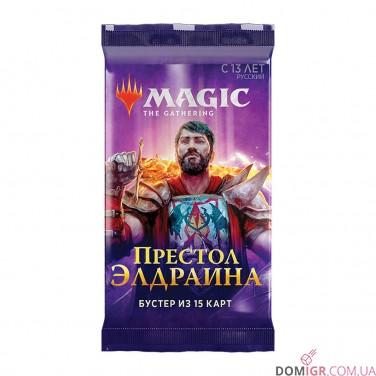Престол Элдраина: Бустер - Magic The Gathering (Рус)
