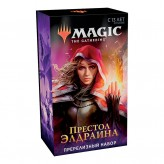 Престол Элдраина: Пререлизный набор - Magic The Gathering (рус)