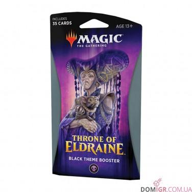 Throne of Eldraine: Black Theme Booster - Magic The Gathering (англ)