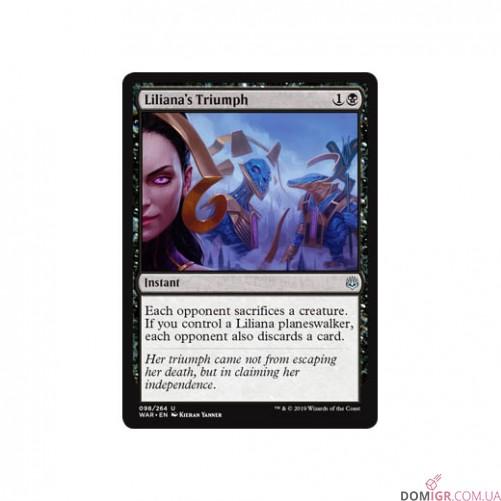 War of the Spark: Bundle - Magic The Gathering (англ)