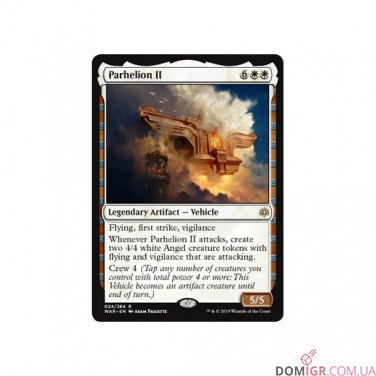War of the Spark: White Theme Booster - Magic The Gathering (англ)
