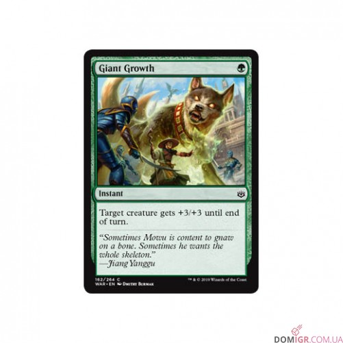War of the Spark: Green Theme Booster - Magic The Gathering (англ)
