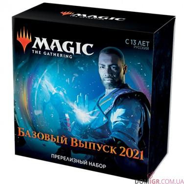 Базовый Выпуск 2021: Пререлизный набор - Magic The Gathering (рус)