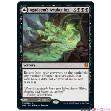 Zendikar Rising: Black Theme Booster - Magic The Gathering (Англ)