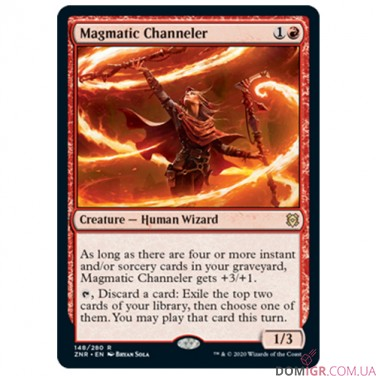 Zendikar Rising: Red Theme Booster - Magic The Gathering (Англ)