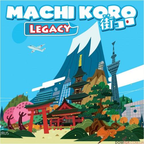 Machi Koro: Legacy