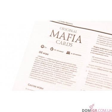 Мафия: пластиковая карта