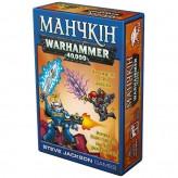 Манчкін Warhammer 40,000
