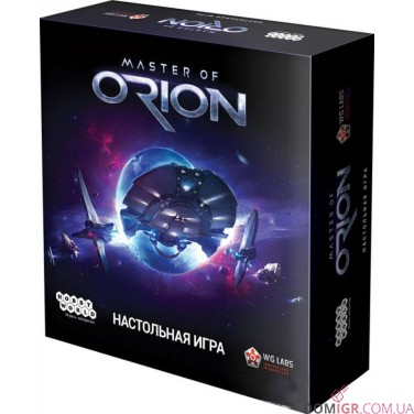Master of Orion. Настольная игра
