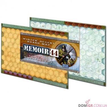 Memoir '44: Winter/Desert Board Map