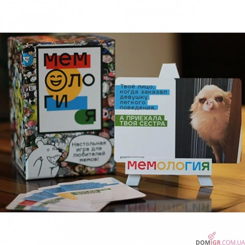 Мемология (Рус)