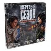 Мертвий сезон: Війна колоній
