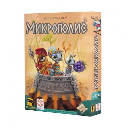 Микрополис