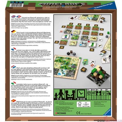 Minecraft: Builders & Biomes